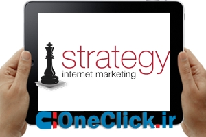 11 Online Marketing Strategy2