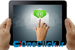 21 Email Marketing