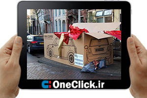 Email Marketing Guerilla