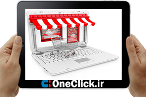 Improve Online Shopping